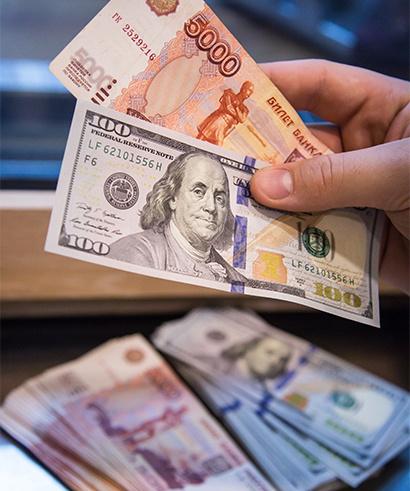 Картинки по запросу Обмен валют в Мариуполе