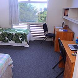 Новое общежитие для студентов
